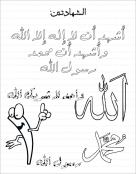 islam-do009