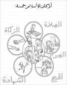 islam-do010